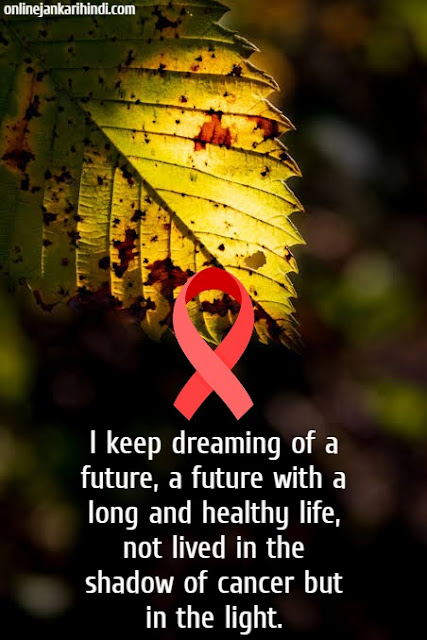 World Cancer Day 2020 Quotes Images