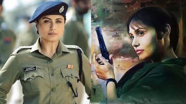 Rani Mukerji,mardaani 2 review,mardaani 2 movie review