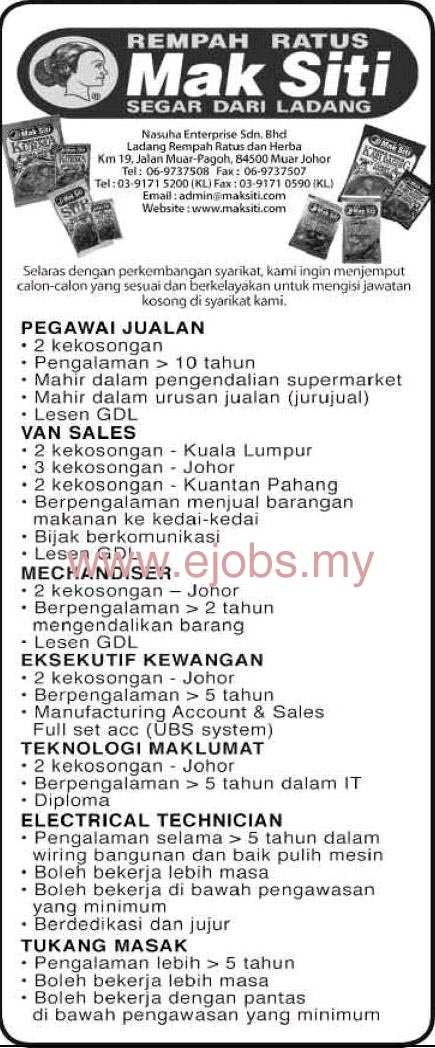 jobs vacancy career at mak siti rempah ratus