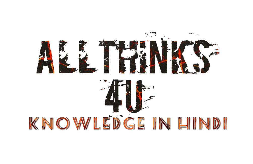 Allthinks4u - Online Knowledge In Hindi