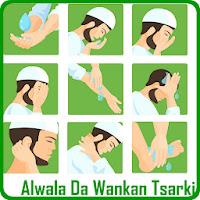 Alwala Da Wankan Tsarki Apk Download for Android