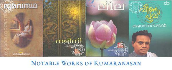 Notable Works of Kumaranasan