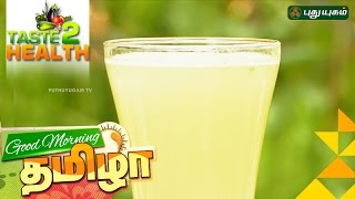Gooseberry (Amla) Sharbat | Taste2Health | Good Morning Tamizha 26-10-2016 Puthuyugam Tv