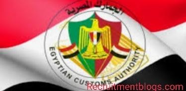 وظائف مصلحة الجمارك المصرية بوزارة المالية لخريجى كليات الهندسة والعلوم