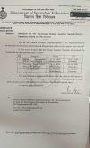 डीएसई हरियाणा शिक्षक स्थानांतरण सूची || DSE Haryana Teacher Transfer Drive JBT, TGT, PGT
