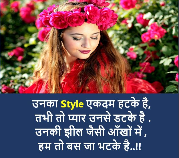 attitude shayari images ,attitude shayari images download