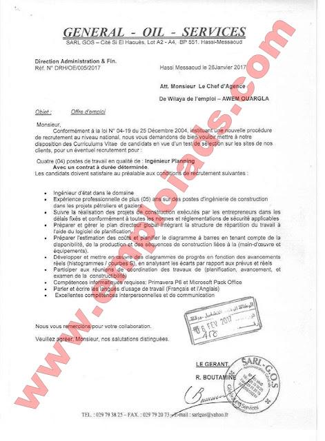 اعلانات توظيف بشركة GENERAL OIL SERVICES بحاسي مسعود فيفري2017