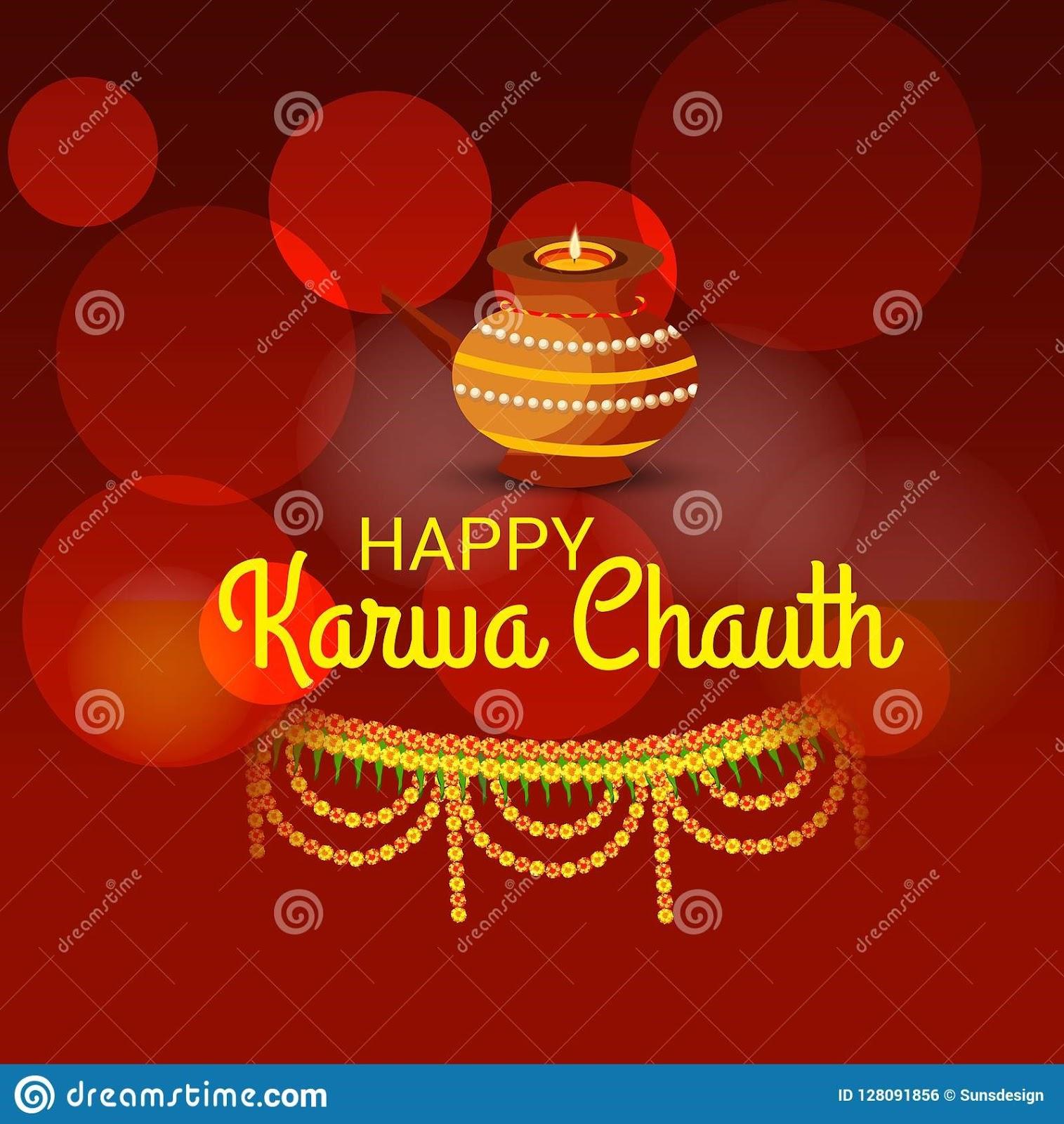 happy karwa chauth image