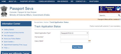 passport-status-online