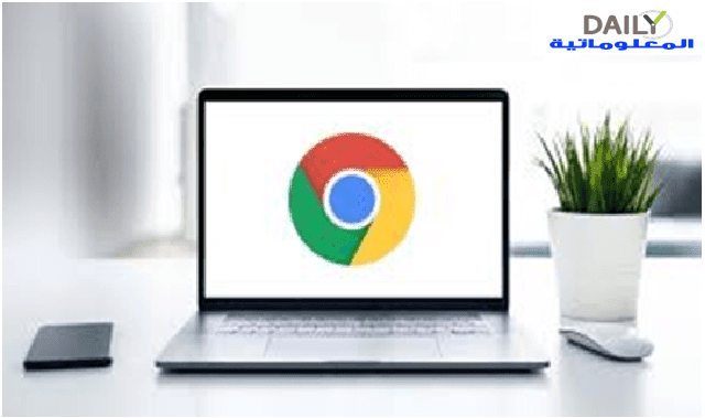 google chrome,google,ملحقات رائعة من google chrome,google chrome extension,google chrome (web browser),best google chrome extensions,جوجل كروم,chrome extension,edge google chrome,google chroome,google chrome ads block,idm google chroome,google chrome extensions,google chrome smartscreen,setup free vpn on google chrome,chrom,windows defender google chrome,how to install vpn on google chrome,إضافات رائعة لجوجول