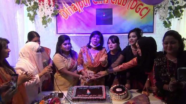 নারী উদ্যোক্তা সৃষ্টিকারী সংগঠন দিনাজপুর গার্লস ক্লাব (ডিজিসি)এর প্রথম বর্ষপূর্তি উদযাপন