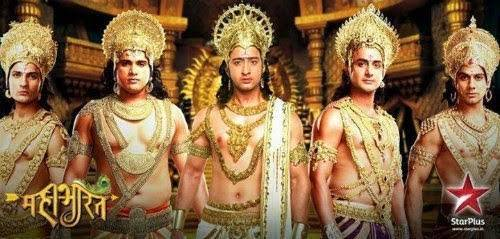 Fenomena kelahiran Pandawa lima - Mahabharata