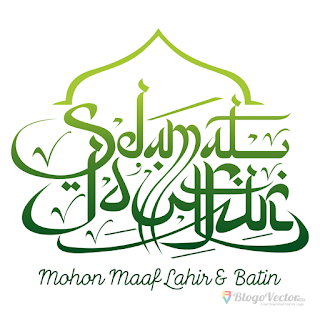 Logo Idul Fitri vector (.cdr)