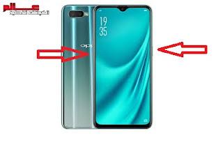 ﻃﺮﻳﻘﺔ ﻓﻮﺭﻣﺎﺕ هاتف أوبو Oppo K1 ، ﺍﻋﺎﺩﺓ ﺿﺒﻂ ﺍﻟﻤﺼﻨﻊ أوبو Oppo K1  ، نسيت نمط القفل او كلمه السر هاتف أوبو Oppo K1