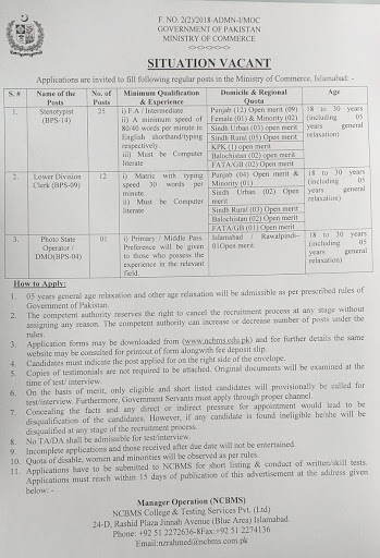 ministry-of-commerce-jobs-2020