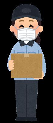マスクを付けた配達員のイラスト(女性・水色)