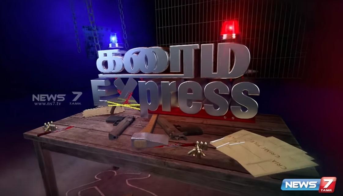 Crime Express 09-11-2019 News 7 Tamil