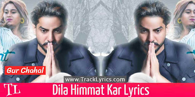 dila-himmat-kar-lyrics-afsana-khan