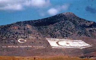 Νομός της Τουρκίας το ψευδοκράτος