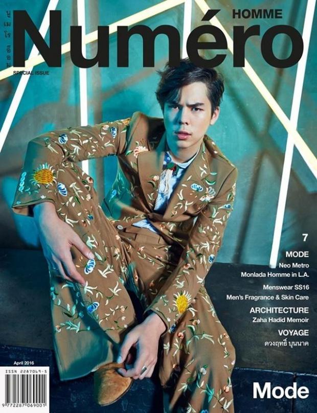 พีช พชร จิราธิวัฒน์ นิตยสาร Numero Homme