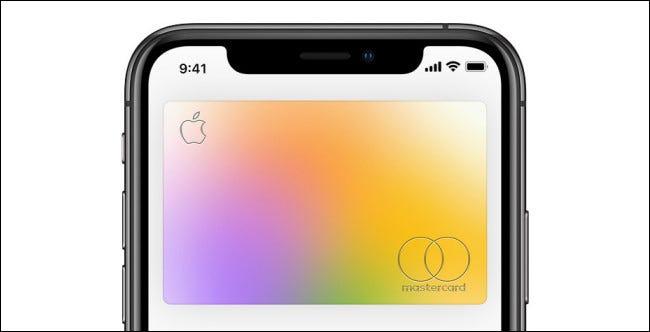 بطاقة Apple Card على iPhone.