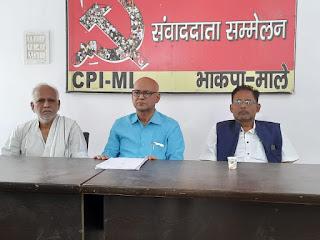 cpi-ml-protest-for-bihar-police