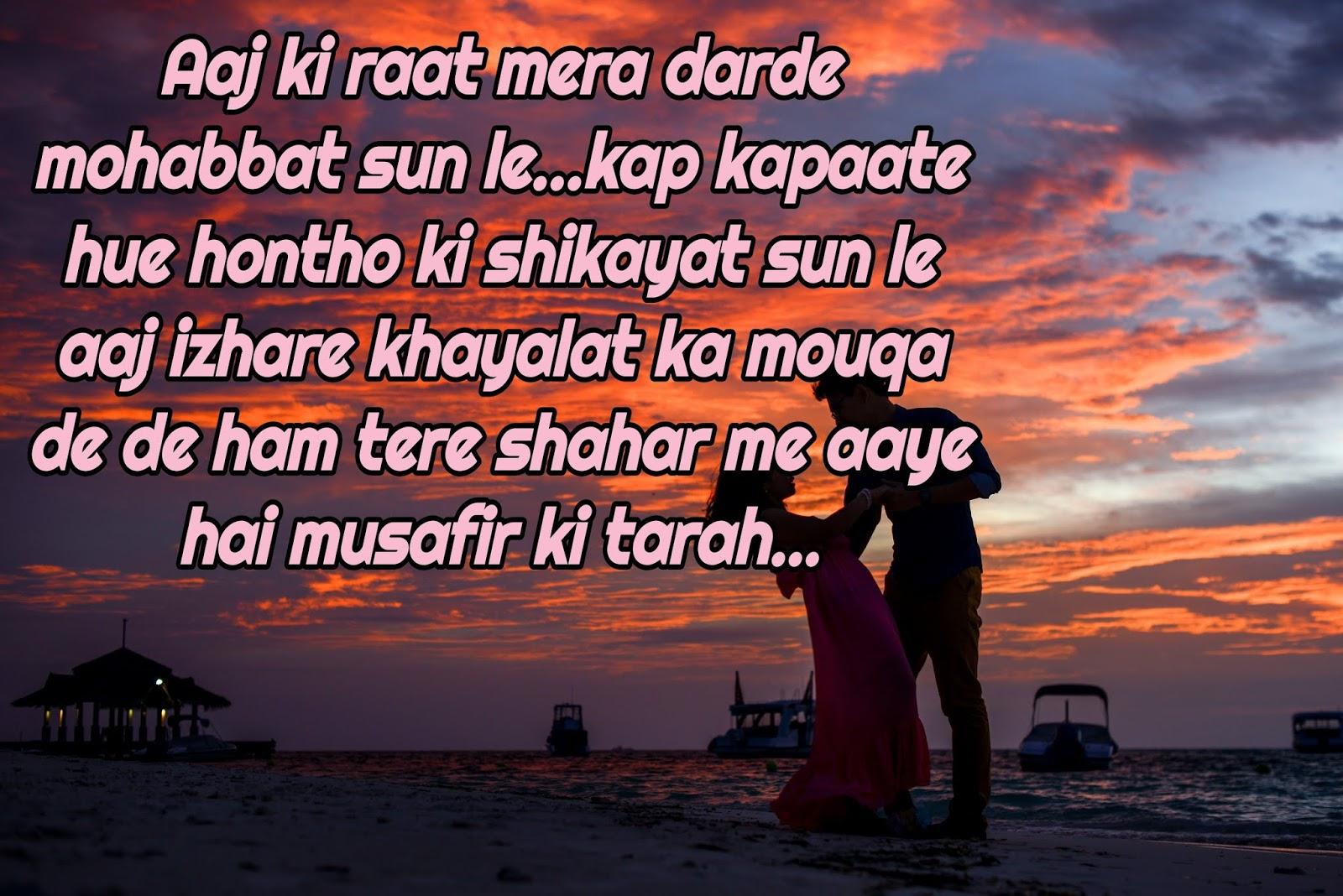 Topmost Love Shayari For Whatsapp Status
