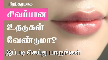 Get Baby Soft and Pink Lips Naturally at Home