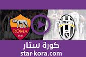 نتيجة مباراة روما ويوفنتوس بث مباشر  27-09-2020 الدوري الايطالي