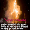 happy dussehra images free download
