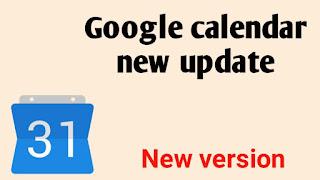Google calendar new update | Google calendar new version | techno Shailesh