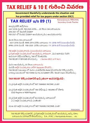 TAX RELIEF u / s 89 (1)