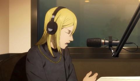Nami yo Kiitekure – Episódio 1