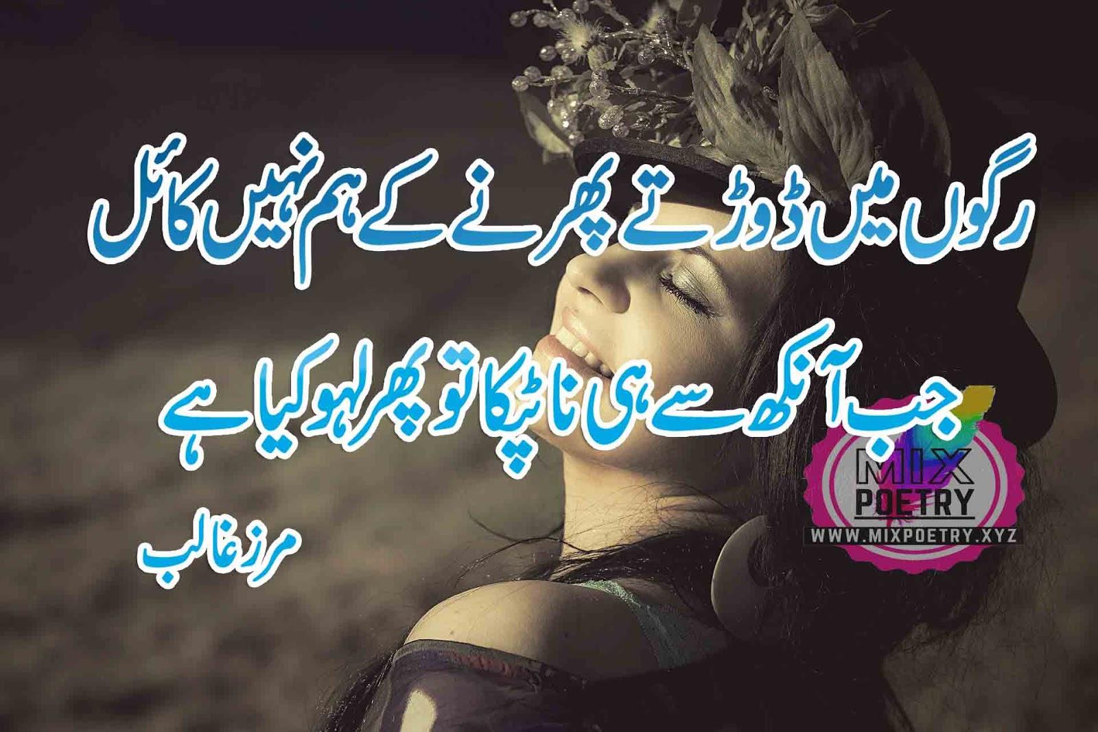 Main Ab Khud Me Buraiyan Doondta Rehta Ho-Sad Urdu Poetry-Best Urdu Poetry 2020