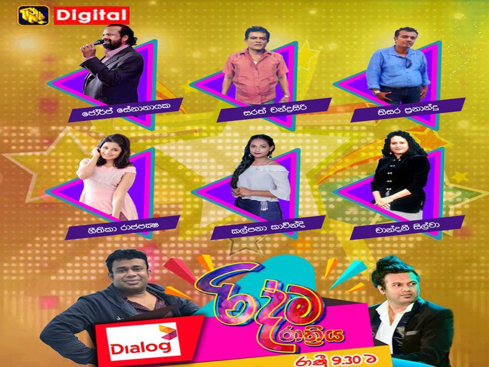 Dialog Ridma Rathriya - 2020-08-15