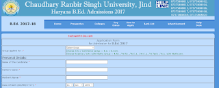 Haryana BEd MEd Admission Application Form