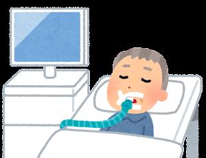 人工呼吸器をつけた人のイラスト(お年寄り・気管挿管)