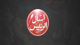 اسأل الرئيس: الرئيس السيسي يتلقى شكاوى المصريين عبر موقع الكتروني خاص