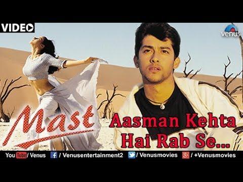 Aasman Kehta Hai Rab Se Lyrics