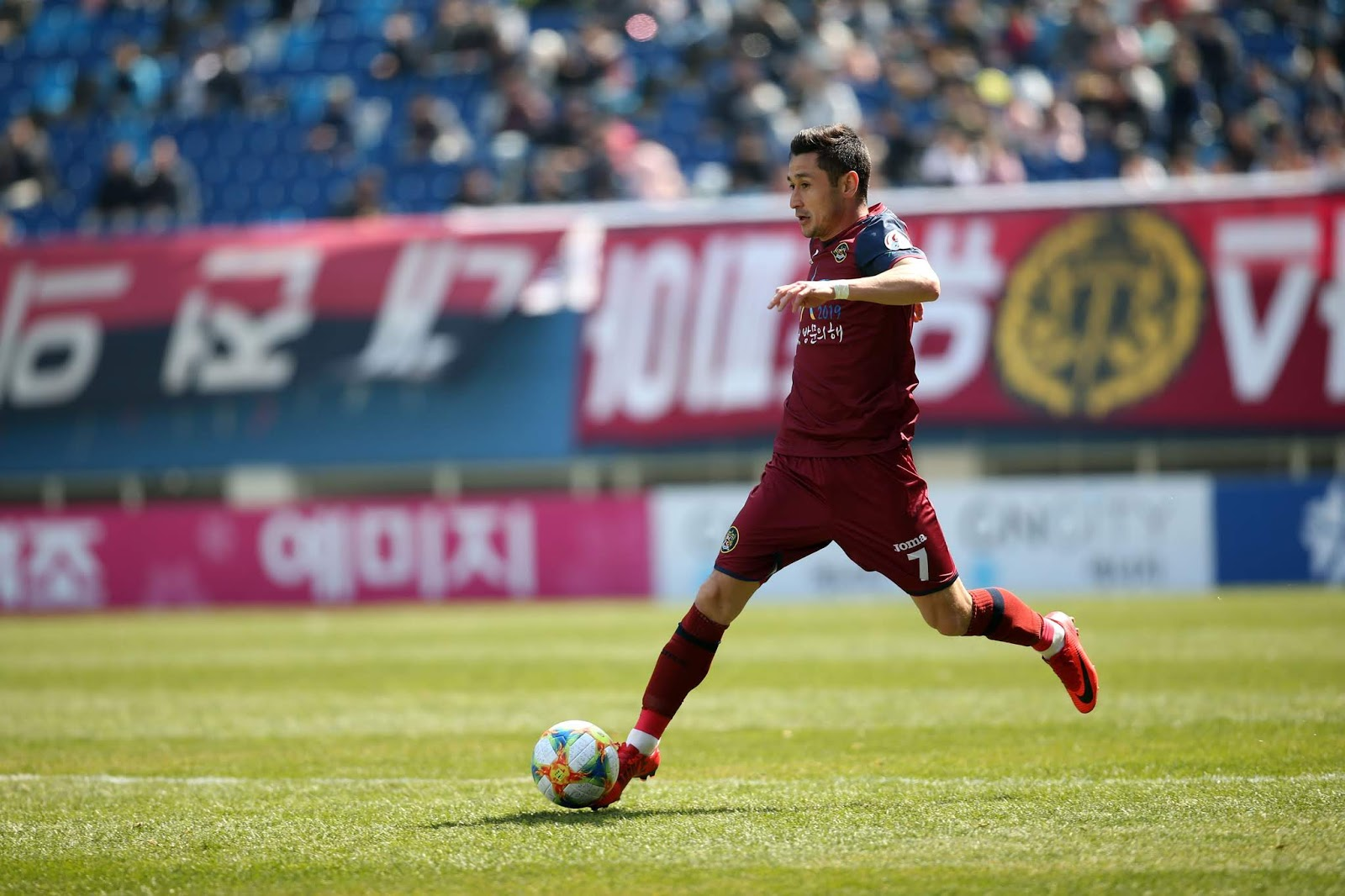 FA Cup Preview: Daejeon Citizen vs Dankook University Sanzhar Tursanov