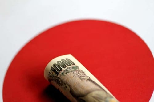 Japanese companies are trying to issue a digital yen