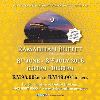 lokasi Buffet Ramadhan 2016 Putrajaya