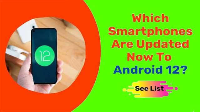 هذه هي الهواتف التي يمكن تحديثها إلى Android 12
