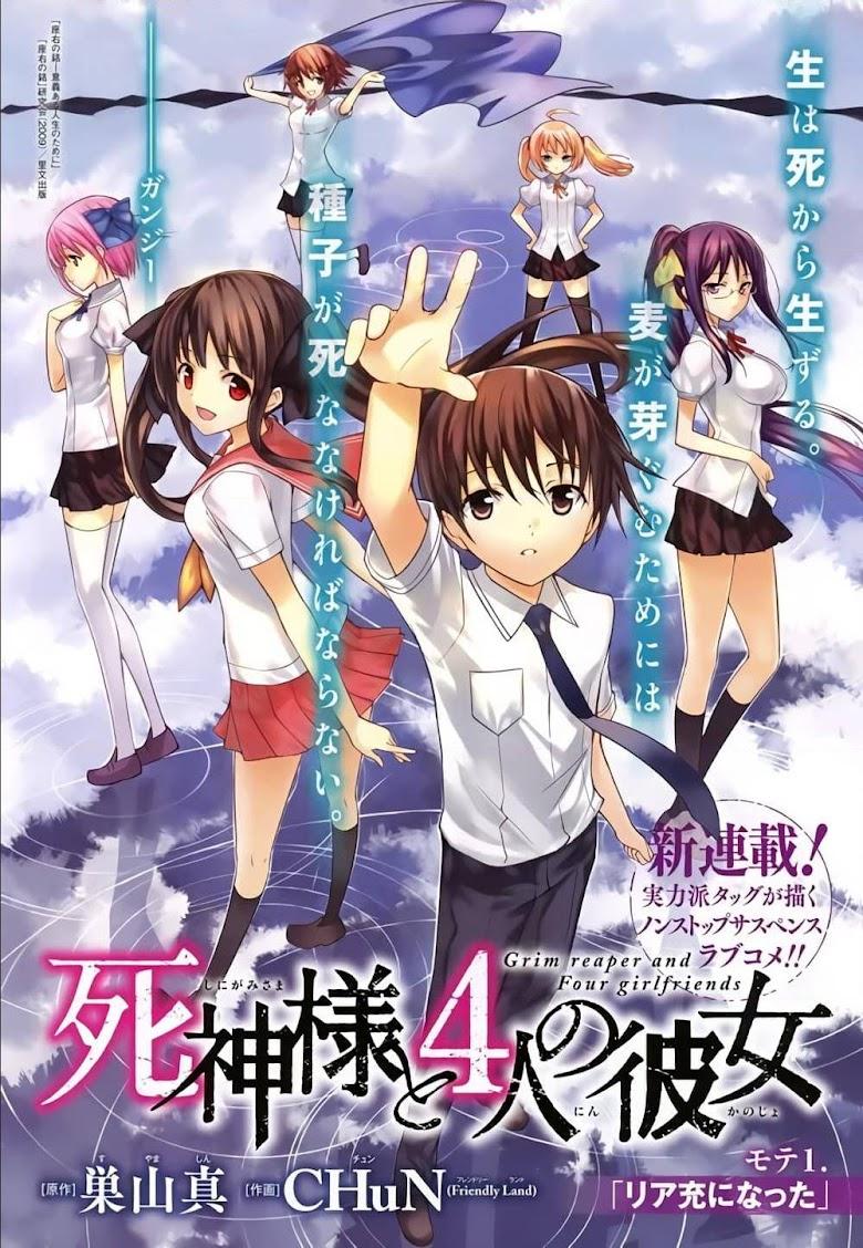 Shinigami-sama to 4-nin no Kanojo - หน้า 2