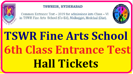 TSWR Fine Arts School 6th Class Entrance Test 2019 (TSWREIS) Hall Tickets Download /2019/05/tswreis-tswr-fine-arts-school-6th-class-entrance-test-tswreis-hall-tickets-and-exam-date-tswreis.in.html