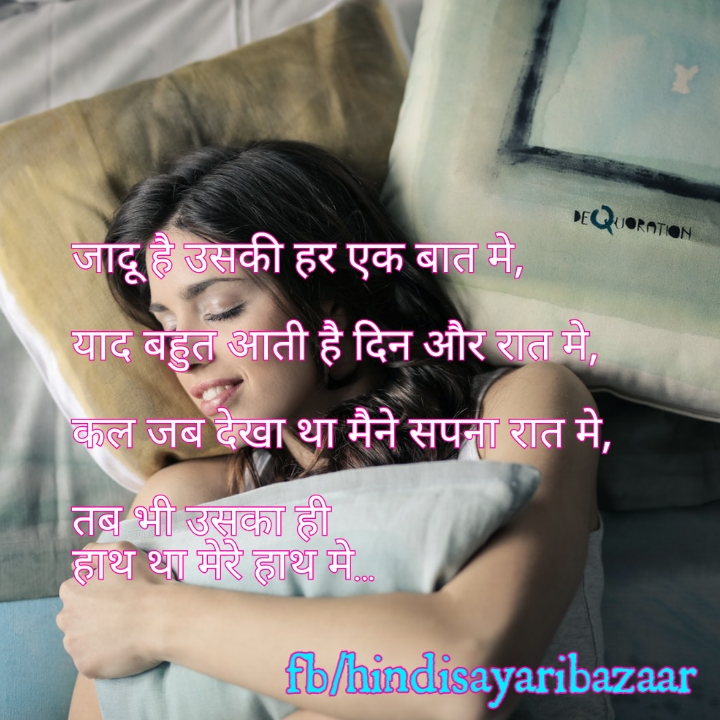 HINDI SHAYARI BAZAAR FACEBOOK PAGE ,love shayari with image in hindi shayari image shayari photo love shayari image shayari wallpaper shayari pic love shayari photo good morning love shayari hindi shayari image love shayari pic sad love shayari with images hindi shayari photo love shayari wallpaper sad shayari wallpaper romantic shayari image sad shayari image hd love shayari photo hd love images in hindi sad shayari with images in hindi so sad shayari dp good morning love shayari image couple shayari good morning love shayari in hindi shayari wale wallpaper love couple shayari with image shayari wala photo hindi shayari wallpaper sad shayari dp romantic shayari pic hot images shayari shayari image hd romantic shayari with images in hindi whatsapp dp shayari best shayari image whatsapp hindi shayari image love shayari wallpaper full hd good morning love shayari for girlfriend in hindi shayari wallpaper hd photo wali shayari shayari hd love shayari image hd shayari photo hd breakup shayari image love shayari whatsapp dp good night love images in hindi very sad shayari image dard bhari image udas shayari images good morning images for lover in hindi hindi shayari dosti image romantic shayari with wallpaper true love shayari images love shayari dp love couple shayari in hindi love couple shayari good night love shayari in hindi love shayari image 2017 whatsapp shayari dp hot kiss images shayari miss you shayari image dard bhari shayari wallpaper romantic shayari photo love status images in hindi shayari ka photo emotional shayari image whatsapp profile shayari shayari ke wallpaper shayari image photo sher shayari image breakup image in hindi heart touching shayari image pyar shayari image shayari dp for whatsapp bewafa shayari wallpaper sad dp shayari beautiful shayari image love shayari for boyfriend with images love shayari in hindi for girlfriend with image hd hindi picture shayari shero shayari wallpaper mohabbat shayari image pyar bhari shayari image shayri ki dayri image in hindi love shayari in hindi for girlfriend with image good morning hindi shayari image husband wife shayari image sad images with shayari i love you shayari image shayari full hd shayari whatsapp dp sad images girl shayari good morning love images in hindi shayri ki dayri image pyar me dhoka image new hindi love shayari photos god shayari in hindi good night love shayari image baat nahi karne ki shayari image hindi love shayari photo sad alone girl shayari in hindi best love shayari image new shayari dp dard shayari image hd free scenery background shayari shayari sad in hindi image sad boy pic with shayari true love images hindi dard shayari dp image romantic couple images with hindi quotes kiss shayari image romantic love shayari image judai shayari image odia shayari love shayari sad girl image with shayari good morning and good night shayari sher shayari wallpaper cute shayari image love shayari hd couple shayari image bewafa love couple images breakup shayari pic cute couple shayari hd bf hindi shayari breakup shayari images in hindi dp shayari image hot kiss pic with shayari hot kiss image with shayari hindi shayari hd love couple pic with shayari pyar bhari shayari photo