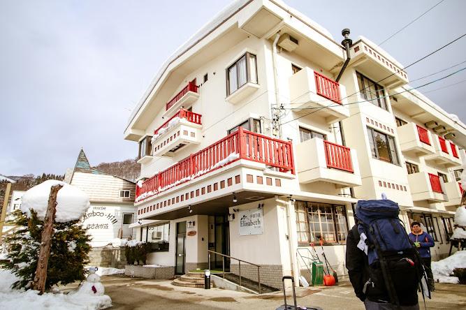 Nozawaonsen Village Elizabeth Hotel Japan