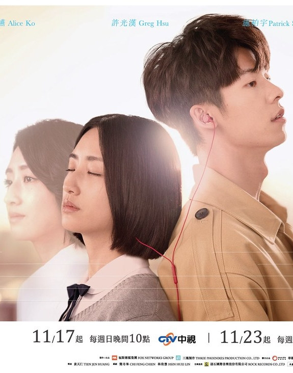 Phim Muốn Gặp Anh-Someday Or One Day (2019)