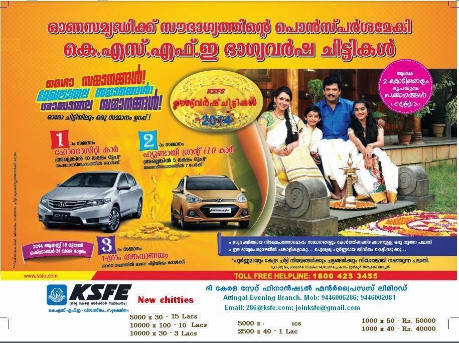 Ksfe Car Loan