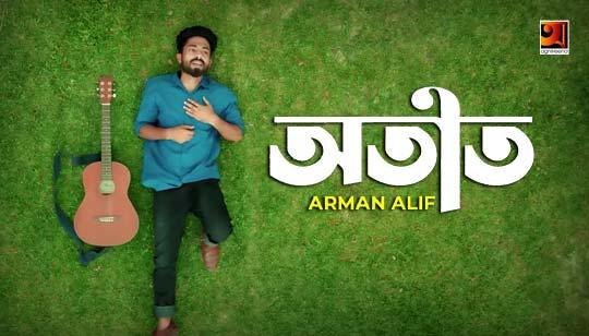 Otit Lyrics by Arman Alif